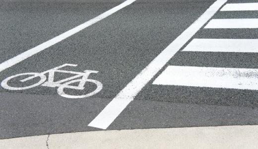 交通事故 自転車の代車って?