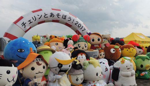 ゆるキャラマニアの僕が、日本各地に安く旅行するため常に利用するおすすめの旅行サイト【日本旅行】