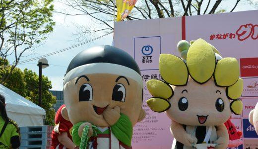 神奈川県内最大級「かなキャラ大集合!2019」を満喫する方法