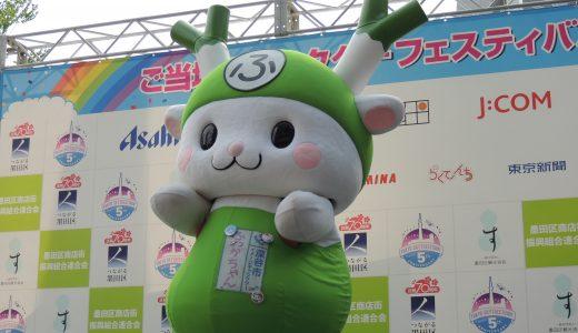 「ご当地キャラクターフェスティバル in すみだ2019」の楽しみ方