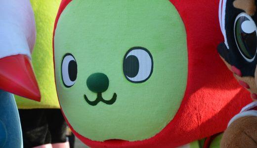 ゆるキャラグランプリ2019開催地「長野県」のPRキャラクターのアルクマについて