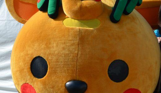 【ゆうちょ銀行のデビプリ】キャラクターの「みじか」が可愛いから、mijicaを作った話