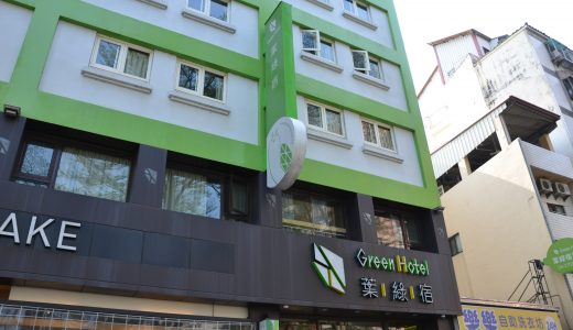 【台湾旅行】僕が台湾のホテル探しにはアゴダを利用する理由
