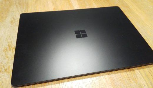 Surface Laptop2【サーフェスラップトップ2】のレビュー